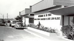 Detalhe para fachada (década de 70) do HRAC – Hospital de Reabilitação de Anomalias Craniofaciais (Centrinho) em Bauru – SP. Foto: Arquivo HRAC