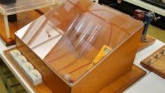 Laboratório de Demonstrações do Instituto de Física