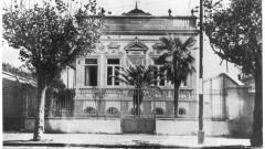 Fachada do prédio (1938) do curso de Física (IFUSP), na Avenida Brigadeiro Luís Antônio. Foto: Acervo CAPH / FFLCH