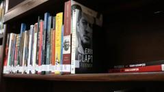 Detalhe de Livros na estante da biblioteca Mário de Andrade. foto Cecilia Bastos/USP Imagem