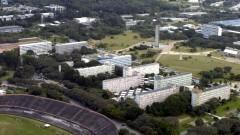 Vista aérea do Conjunto Residencial (Crusp). Foto: Jorge Maruta / Jornal da USP