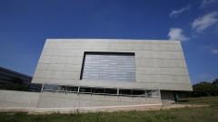 O Complexo Brasiliana abriga a Biblioteca Brasiliana Guita e José Mindlin (BBM) o Instituto de Estudos Brasileiros (IEB), o Auditório István Jancsó (com capacidade para 300 pessoas), salas de aula e salas de exposição. O Complexo conta ainda com cafeteria no mezanino da Livraria João Alexandre Barbosa da Edusp. Foto: Marcos Santos/USP Imagens