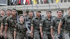Exército Brasileiro – Comando Militar do Sudeste II