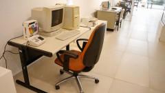 Computador Intel Inside Pentium II Fabricado em 1997. Museu de Computação Professor Odelar Leite Linhares. 2017/10/05 Foto Marcos Santos/USP Imagens