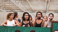 Alunas da FAU USP durante evento conduzido pelo Coro de Carcarás na Semana de Recepção aos Calouros. 2017/03/06 Foto: Luenne Neri/USP Imagens