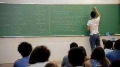 Detalhe de aula do cursinho da Poli sendo ministrada em sala da Escola Politécnica (Poli). Foto: Cecília Bastos/Jornal USP