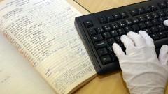 Digitalização de documentos no Serviço de Arquivos da USP (SAUSP). Foto: Cecília Bastos/Jornal da USP