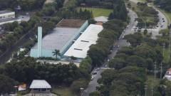 Foto aérea da Escola de Educação Física e Esporte (EEFE). Foto: Jorge Maruta / Jornal da USP