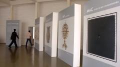Exposição no Centro Universitário Maria Antonia reúne obras de diferentes museus da USP. Foto: Cecília Bastos/Jornal da USP