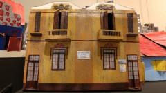 CPC - Centro de Preservação Cultural. Casa de Dona Yayá. Exposição Cores do Bixiga. Trabalhos de moradores da região da Bela Vista. 2016/12/19 Foto: Marcos Santos/USP Imagens