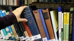 Biblioteca USP