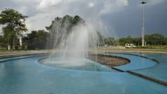 Fonte de água – Campus da Capital