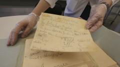 Coleção Ivan Lins. Ivan Lins doa sua obra ao IEB - Instituto de Estudos Brasileiros. Trabalho escolar do artista. 2017/04/04 Foto: Marcos Santos/USP Imagens