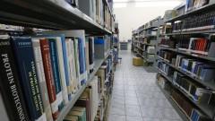 EEL Escola de Engenharia de Lorena. Campus I. Vista da biblioteca. 2017/05/09 Foto: Marcos Santos/USP Imagens