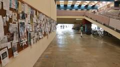 Vista interna do Prédio da FFLCH-Faculdade de Filosofia Letras e Ciências Humanas. 2016/12/06 Foto: Marcos Santos/USP Imagens