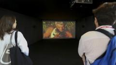 32ª Bienal de São Paulo - Incerteza Viva. O Peixe, Filme tranferido para HD digital, Jonathas de Andrade. 2016/09/05 Foto: Marcos Santos/USP Imagens