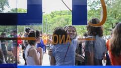 Fuvest 2017. Dia de prova da primeira fase do vestibular da Fuvest, que seleciona candidatos para a Universidade de São Paulo e Faculdade de Ciências Médicas da Santa Casa de São Paulo. 2016/11/27 Foto: Marcos Santos/USP Imagens