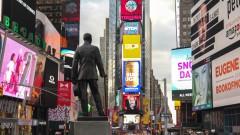 Publicidade vista no Time Square - Estados Unidos, Nova York – George Campos / USP Imagens