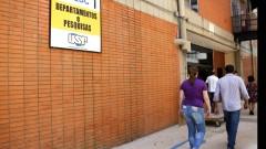 Detalhe de fachada do Instituto de Química de São Carlos (IQSC). Foto: Cecília Bastos/USP Imagens