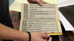 IAG. 21ª Semana de Arte e Cultura. Professor Eder Cassola Molina mostra livro raro da biblioteca do IAG. Títutlo: Tchau uwai tu tchen . 2016/09/15 Foto: Marcos Santos/USP Imagens