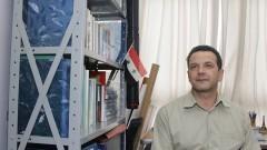 Professor Luis antonio Bittar Venturi. Foto: Marcos Santos/ USP Imagens