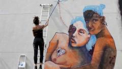 MAG finaliza pintura, a convite da ONU Mulheres painel na Semana de arte HeForShe no Espaço das Artes, atigo prédio do MAC na cidade Universitária. 2017/03/08 Foto: Marcos Santos/USP Imagens