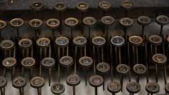 IAG. 21ª Semana de Arte e Cultura. Livros raros do IAG. Detalhe de máquina de escrever da sala do antigo diretor do IAG, Abrahão de Moraes. 2016/09/15 Foto: Marcos Santos/USP Imagens