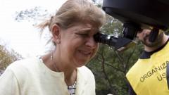 reg. 121-16 IAG. Minieclipse: público acompanha a passagem de Mercúrio com orientação de astrônomos. Célia Dias participa da observação ao planeta Mercúrio 09/05/2016 Foto: Marcos Santos/USP Imagens