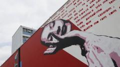 Mural da Escuta do projeto USP_Urbana – Museu de Arte Contemporânea (MAC)