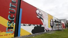 A USP inaugurou, no dia 13 de novembro de 2017, o Mural da Escuta, grafite que ocupará a parede externa do Espaço das Artes, antigo prédio do Museu de Arte Contemporânea (MAC), localizado na Cidade Universitária, no campus de São Paulo. O mural faz parte do projeto USP_Urbana, que tem como objetivo ampliar o diálogo da Universidade com a sociedade por meio da arte. Foto: Marcos Santos/USP Imagens