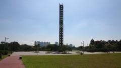 Vista da Praça do Relógio. Foto: Marcos Santos/USP Imagens