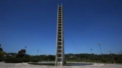 Vista lateral da torre da Praça do Relógio. Foto: Marcos Santos/USP Imagens