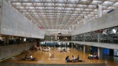 Faculdade de Arquitetura e Urbanismo – FAU II