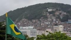 Cidade do Rio de Janeiro.