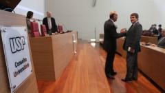 Conselho Universitario – Reunião de Dirigente