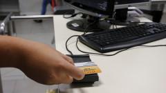 Sistema de Controle de Créditos nos Restaurantes – RUCARD (SAS)