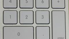 Informática. Teclado de computador. Foto: Marcos Santos/USP Imagens