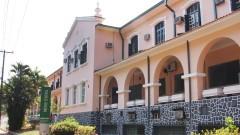 Fachada do Prédio Central do Campus de Ribeirão Preto.