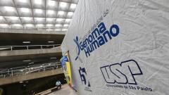 Detalhe de tenda com a Célula Gigante do IB (Instituto de Biociências) no Ciclo Multidisciplinar 1 (no prédio da Faculdade de Arquitetura e Urbanismo) durante a Virada Científica 2015. Foto: Marcos Santos/USP Imagens