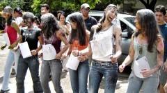 Calouros do ano de 2008. Foto: Marcos Santos/USP Imagens
