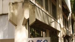Departamento de Cinema, Rádio e TV (CTR)