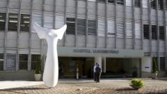 Fachada do Hospital Universitário. Foto: Marcos Santos/USP Imagens