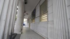 Fachada do Centro Universitário Maria Antonia. Foto: Marcos Santos/USP Imagens