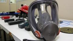 Laboratório de Controle Ambiental, Higiene e Segurança na Mineração