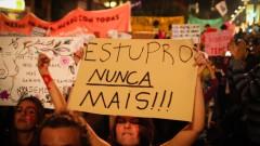 Manifestação – Mulheres contra o estupro I