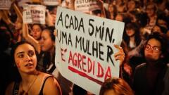 Manifestação – Mulheres contra o estupro II