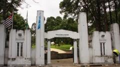 Parque de Ciência e Tecnologia – CienTec I