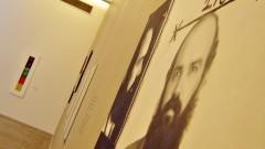 Exposição no MAC de Paulo Bruscky. Foto: Marcos Santos / USP Imagens.