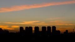 Vista do Pôr do Sol. Foto: Marcos Santos/USP Imagens