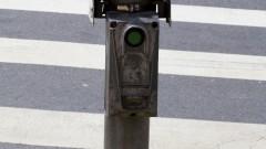 Sinal de pedestre. Foto: Marcos Santos/USP Imagens
